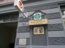 https://www.yelp.com/biz/tierarztpraxis-dr-o-rogmann-und-dr-th-rogmann-frankfurt-am-main