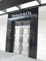 https://www.yelp.com/biz/tiffany-and-co-d%C3%BCsseldorf